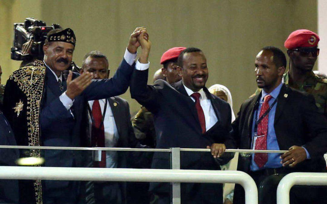 L' Etiòpia actual